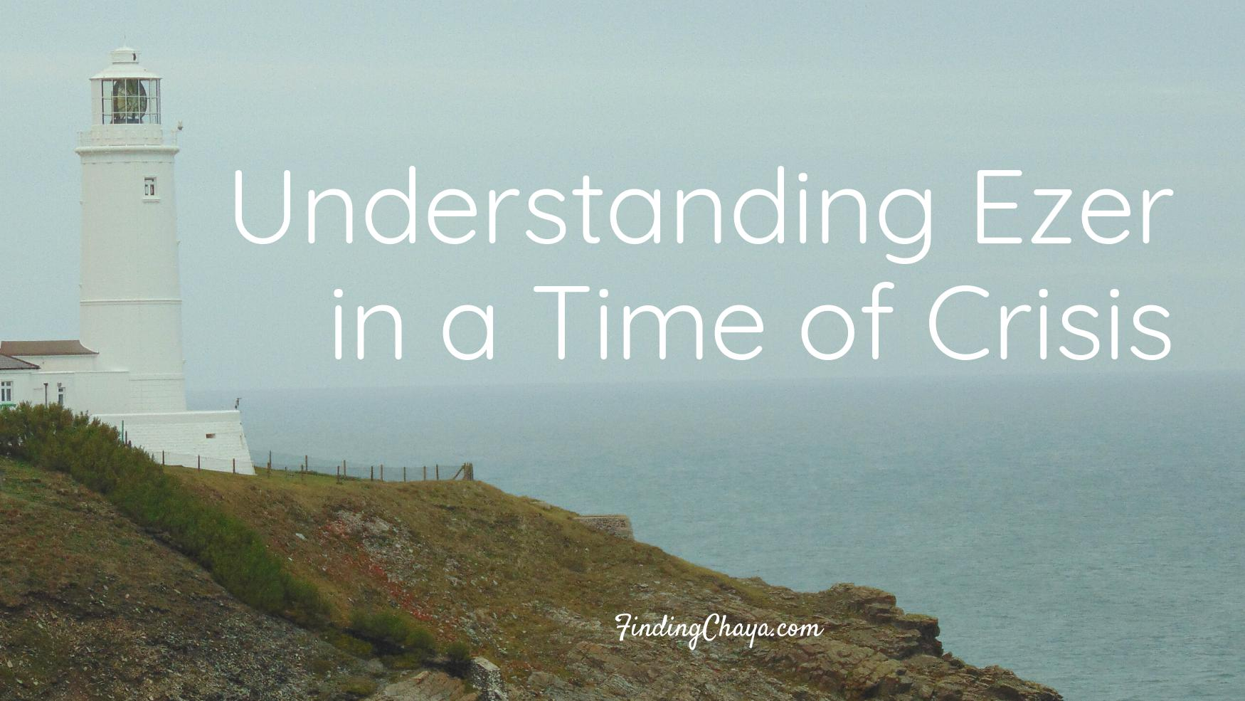 Understanding ezer in a time of crisis